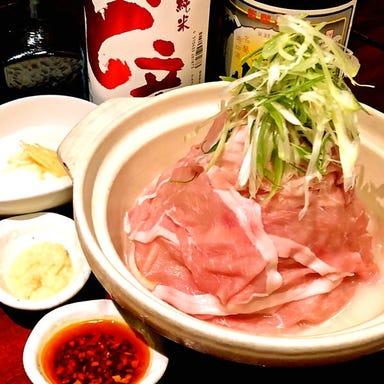 肉盛酒場 とろにく 立川店 コースの画像