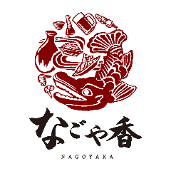 新横浜 個室居酒屋 名古屋料理とお酒 なごや香 新横浜店