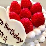 人気の記念日ケーキは3日前までにお申し付けください!