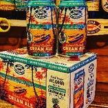 コナビール季節限定醸造ビール!