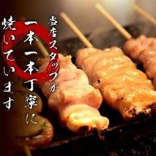 ☆アツアツの串焼をオリジナル塩で☆