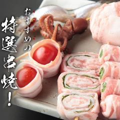 串焼 文福 武蔵小杉店