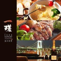 Foodiun Bar 一瑳アクアシティお台场店