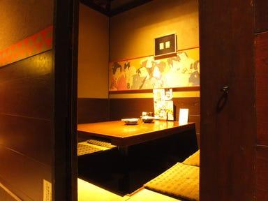 土風炉 池袋東口店 店内の画像