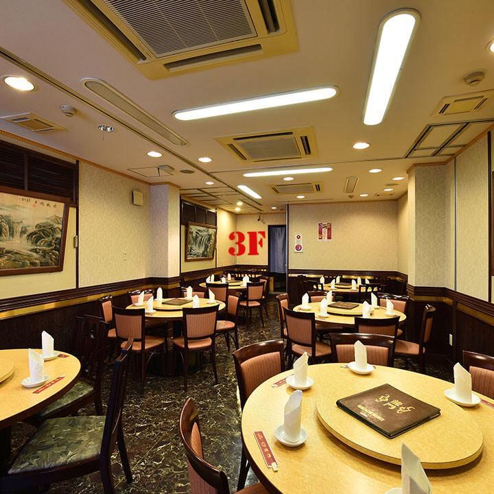 20名様~着席:最大50名様/立食 3階は全て円卓を配置