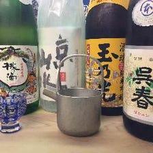 地酒、各地の日本酒取り揃えています