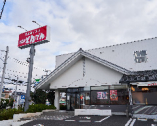 関東・北海道に90店舗以上。全店舗に広々駐車場を完備◎