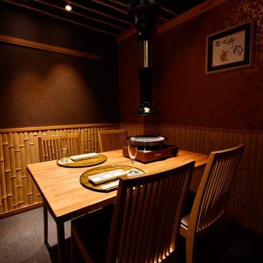 横浜完全個室 満月はなれ  メニューの画像