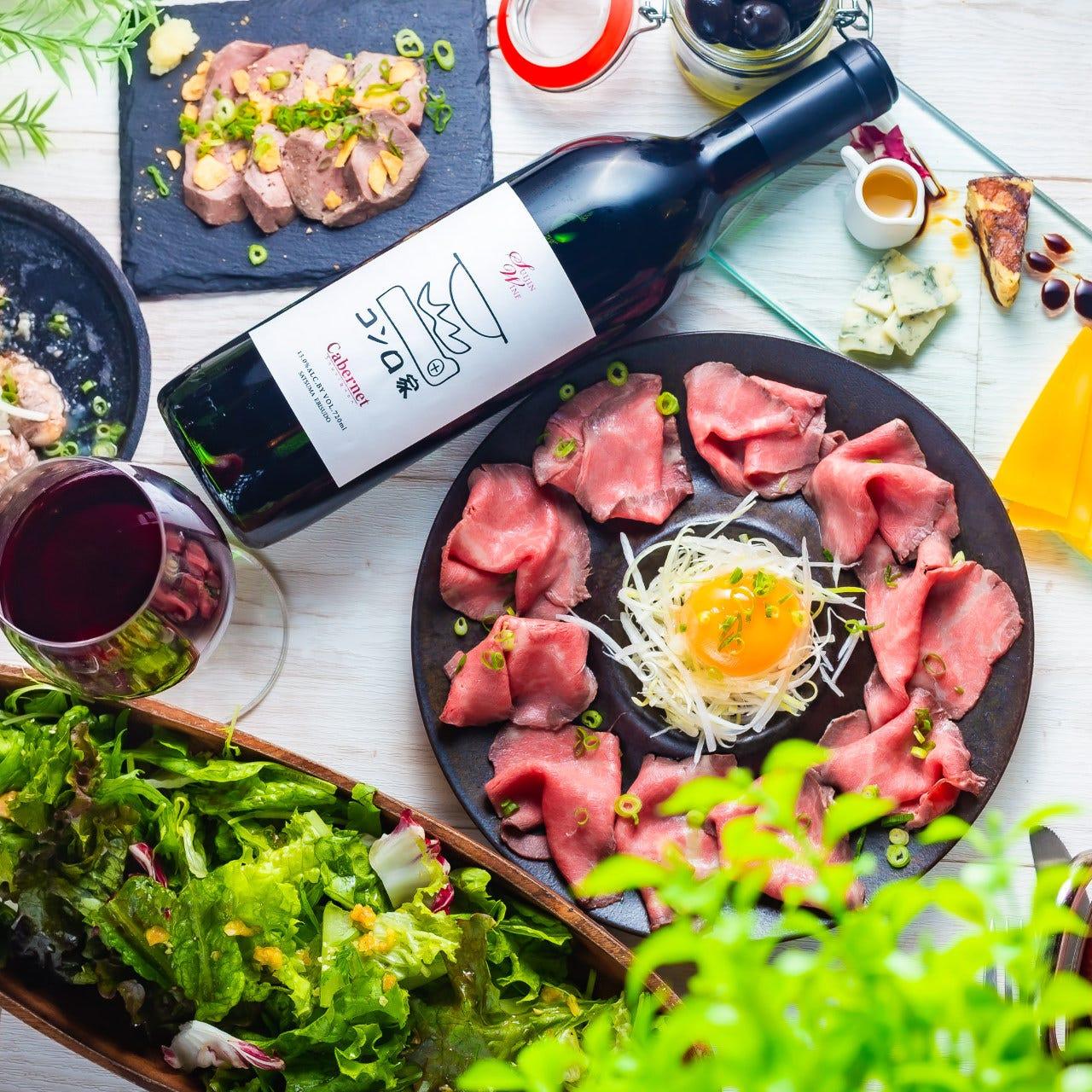 ワイン50種飲み放題 大衆和牛酒場 コンロ家 神田店