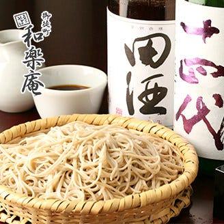 日本各地から厳選した蕎麦の実を使用