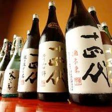 世界的銘酒・希少酒など堂々の品揃え