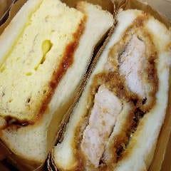 【テイクアウト専用】ふわふわ玉子サンド&ヒレカツサンド