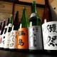鍋島各種、田酒各種、飛露喜などこだわり日本酒全50種
