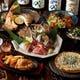 今朝取れ鮮魚&日本酒と旬の素材の和居肴家