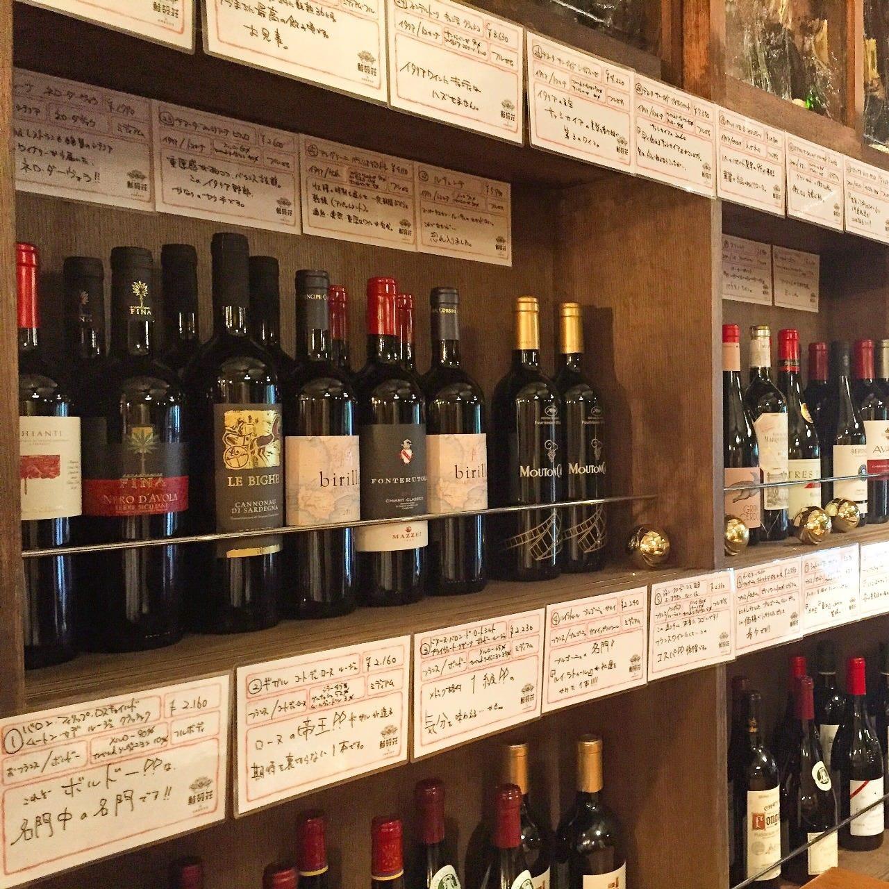 定価+999円で飲めるお得なワイン♪