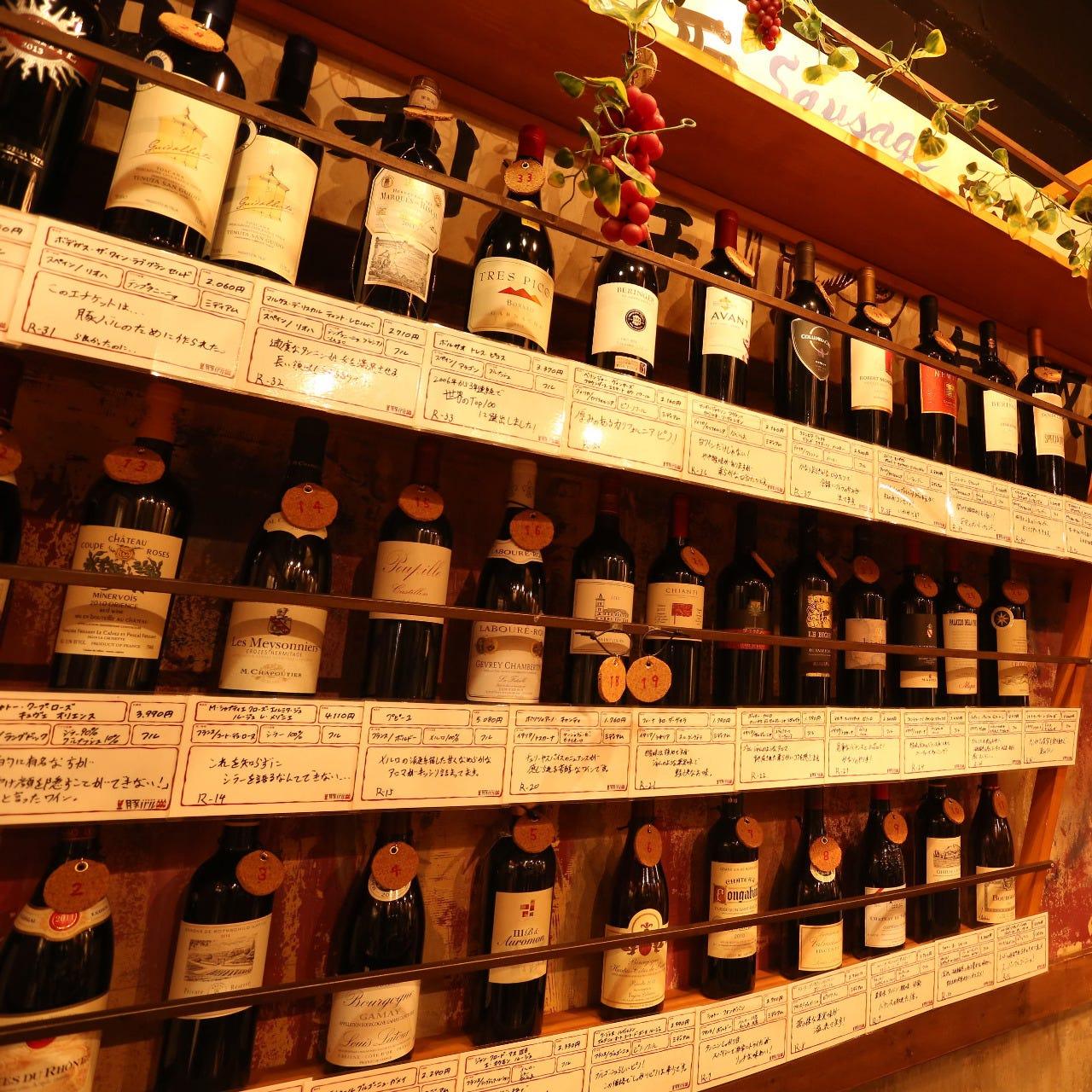 厳選したワインは100種以上! ワイン好きにはたまらない♪