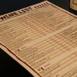 こだわりワインリストをご用意!