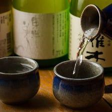 厳選した日本酒とワイン