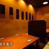 《12名様まで》掘りごたつ席の個室