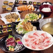 日本橋歓迎会 会食 2名様より 個室