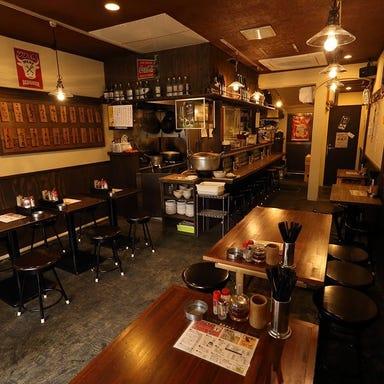 居酒屋もつ昇 横須賀中央店  こだわりの画像