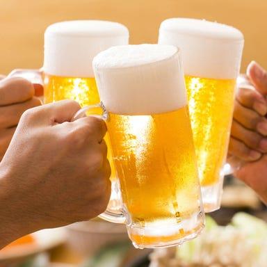 居酒屋もつ昇 横須賀中央店  メニューの画像