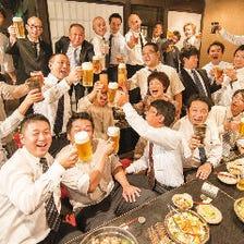 わん白楽店オリジナル宴会コース!!