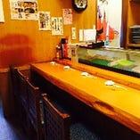 お寿司屋と言えば...カウンター席!「大石家の一品」を是非、ご賞味ください。