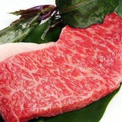 鉄板焼ステーキレストラン 碧 大阪うめきた店