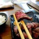 厳選したお肉を心行くまで堪能ください