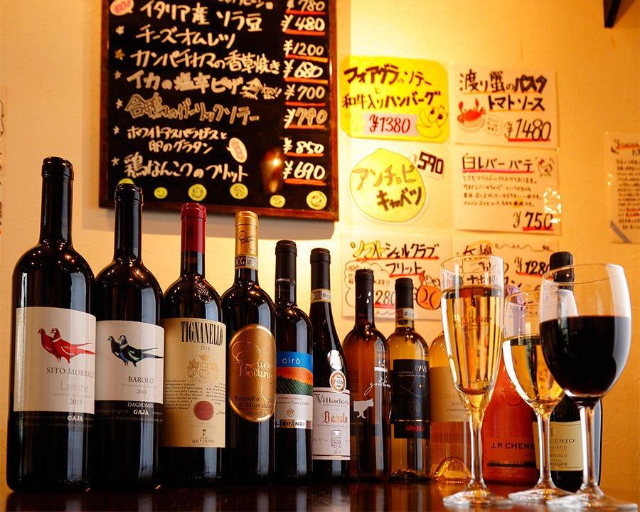 ■イタリア20州のワインが勢揃い!