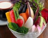 三浦野菜使用のボリューム満点バーニャカウダ。