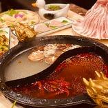 二色鍋 スープベース組み合わせ自由