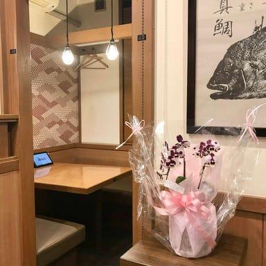海鮮和食居酒屋 源平水軍 堺東  店内の画像