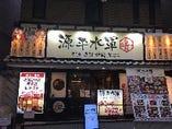 海鮮和食居酒屋 源平水軍 堺東