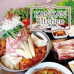 KANKAN kitchen