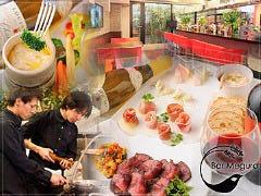 レストランカフェバー Meguro