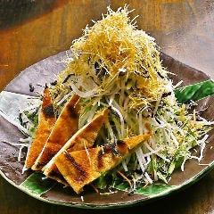 【京都100選】お揚げと水菜のサラダ