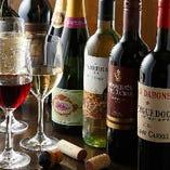 世界のワインを約50種程度ご用意