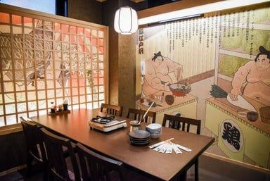 相撲茶屋 ちゃんこ江戸沢 両国総本店 店内の画像