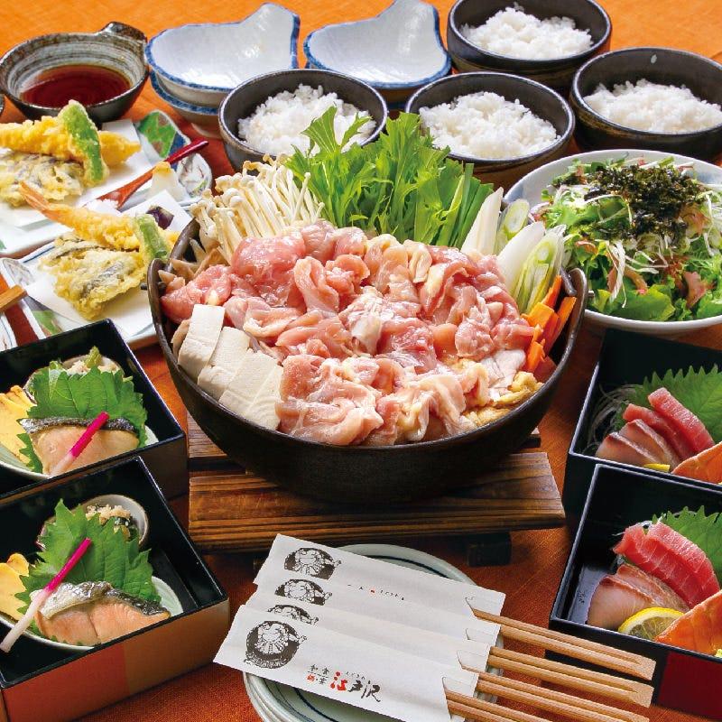 【お手軽】≪ランチコース≫お手軽ちゃんこ鍋など全8品+2H飲み放題付き3500円