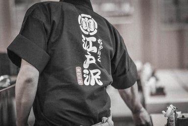 相撲茶屋 ちゃんこ江戸沢 両国総本店 メニューの画像