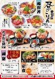 新メニュー♪江戸沢特製 海鮮丼4種