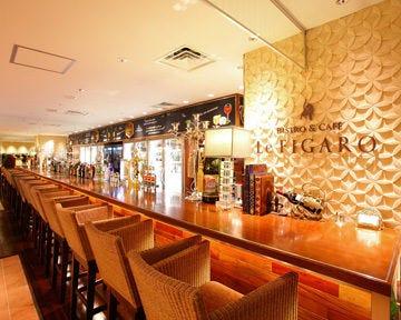 BISTRO&CAFE Le FIGARO 梅田店