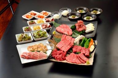 JA全農ミートフーズ直営 焼肉 ぴゅあ 品川店 コースの画像