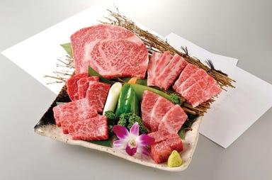 JA全農ミートフーズ直営 焼肉 ぴゅあ 品川店 メニューの画像