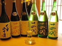 幻の銘酒 14代