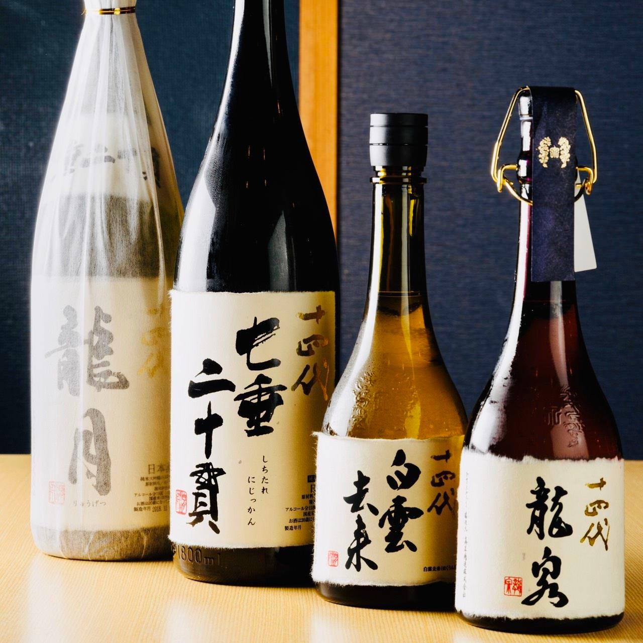 こだわりの日本酒!!