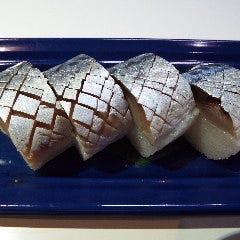四季旬菜 いおり