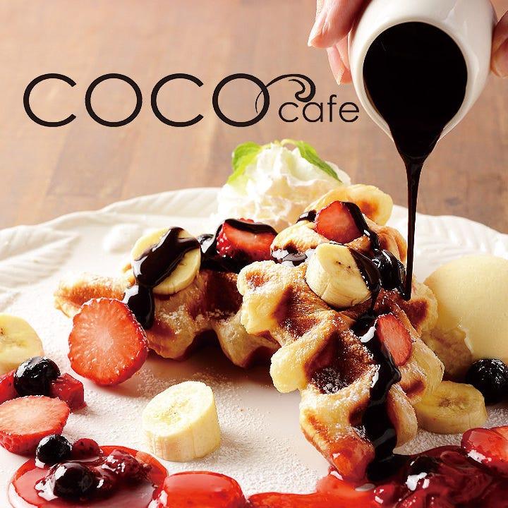 COCO cafe 豊橋駅前店